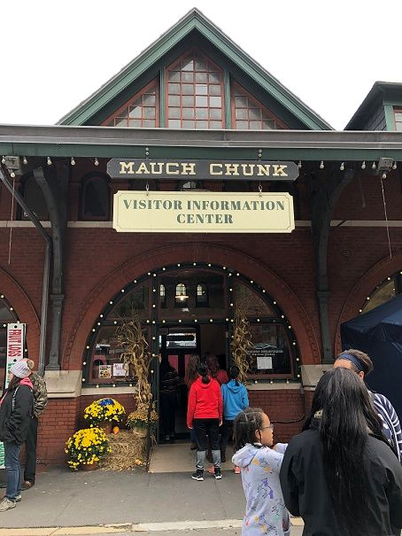 Mauch Chunk Visitor Center